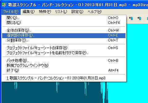 3_setumei_06b.jpg