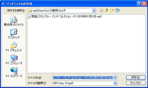 3_setumei_07.jpg