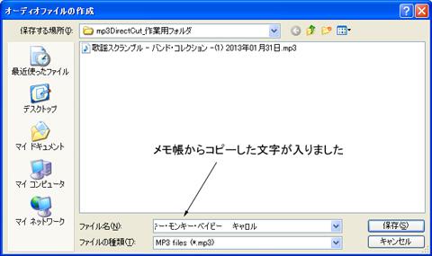 3_setumei_08.jpg