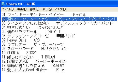 3_setumei_10b.jpg