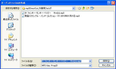 3_setumei_11.jpg