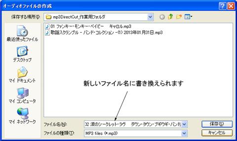 3_setumei_12.jpg