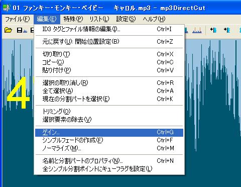 3_setumei_14b.jpg