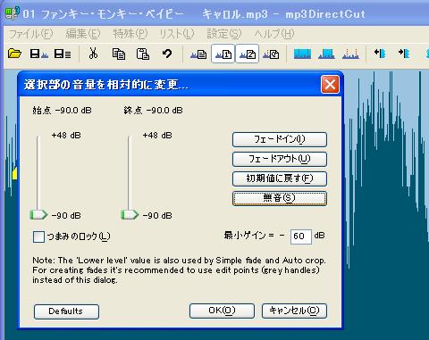 3_setumei_14d.jpg