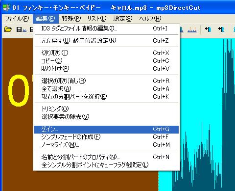 3_setumei_16b.jpg