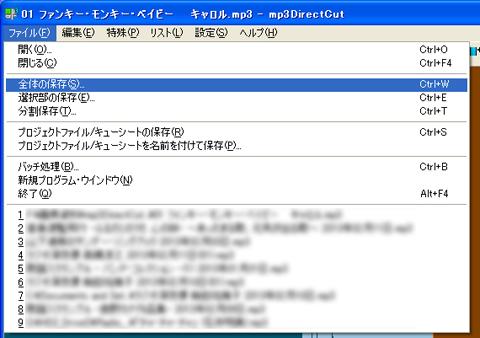 3_setumei_17a.jpg