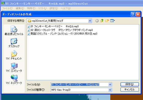 3_setumei_17b.jpg