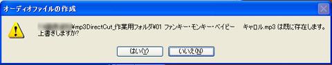 3_setumei_17c.jpg