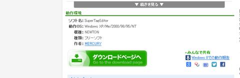 4_setumei_02.jpg
