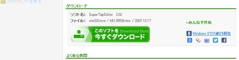 4_setumei_03.jpg