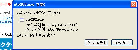 4_setumei_04.jpg