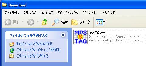 4_setumei_05.jpg