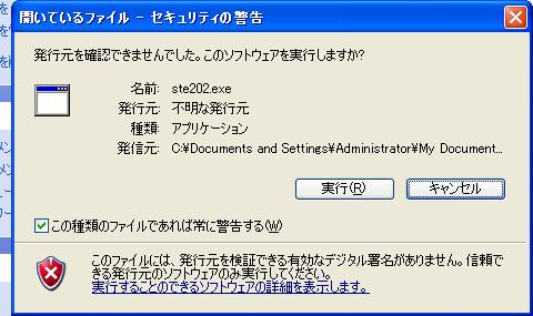 4_setumei_06.jpg