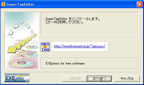 4_setumei_07.jpg