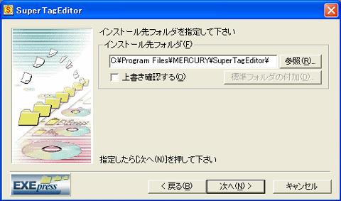 4_setumei_08.jpg