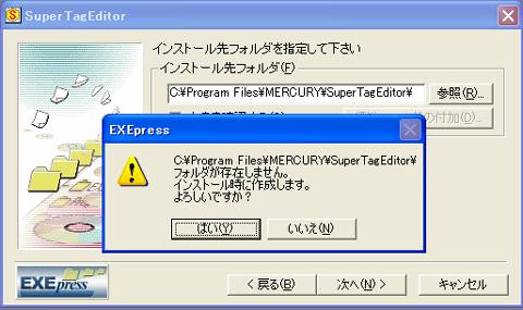 4_setumei_09.jpg