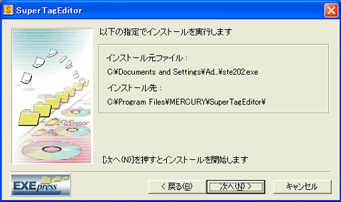 4_setumei_10.jpg
