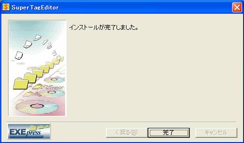 4_setumei_11a.jpg