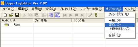 4_setumei_14.jpg
