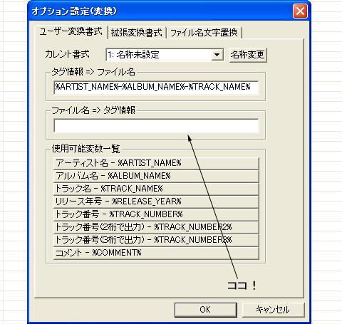4_setumei_16.jpg