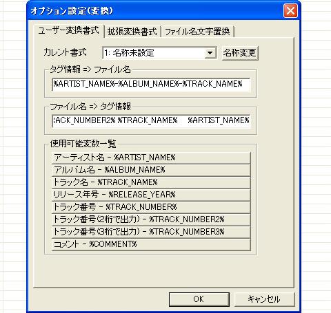 4_setumei_17.jpg