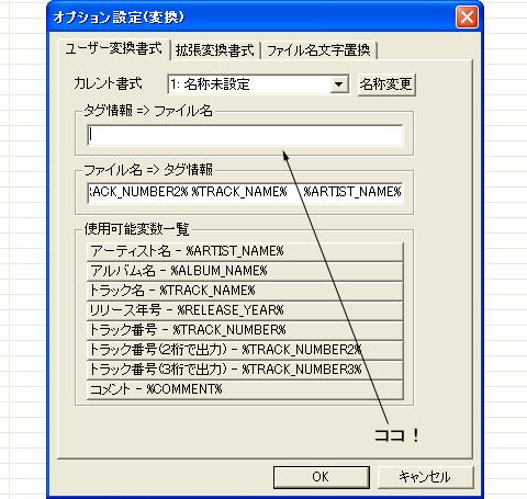 4_setumei_18.jpg