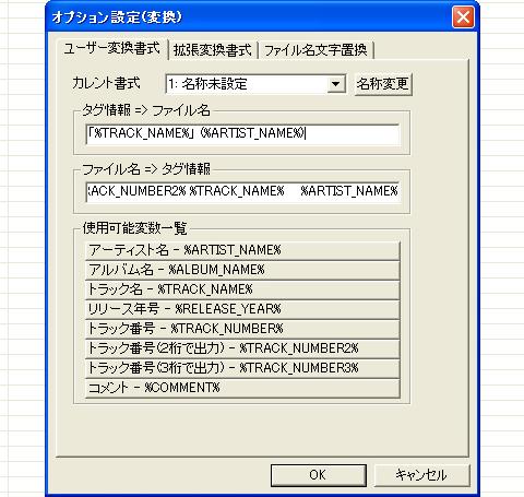 4_setumei_19.jpg