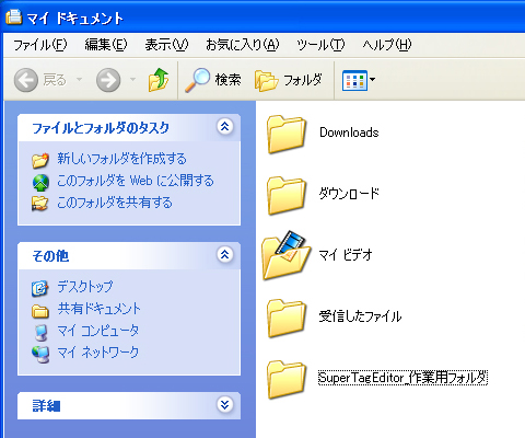4_setumei_20.jpg