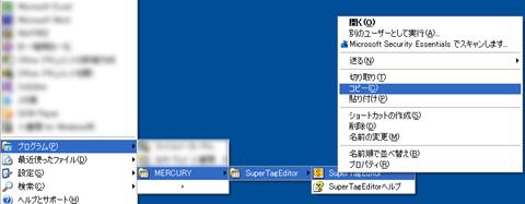4_setumei_21.jpg