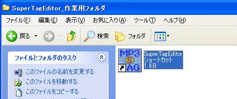 4_setumei_22.jpg