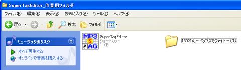 4_setumei_23.jpg
