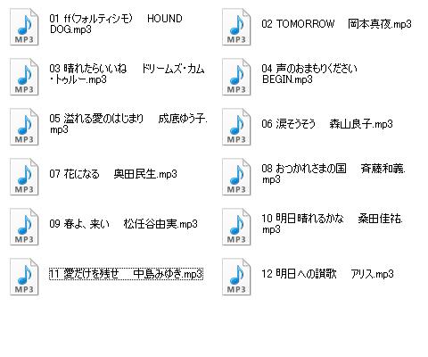 4_setumei_24.jpg