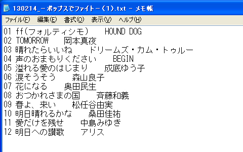 4_setumei_25.jpg