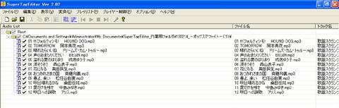 4_setumei_27.jpg