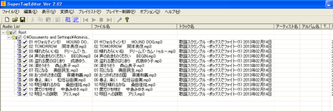 4_setumei_28.jpg