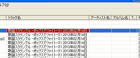 4_setumei_29.jpg