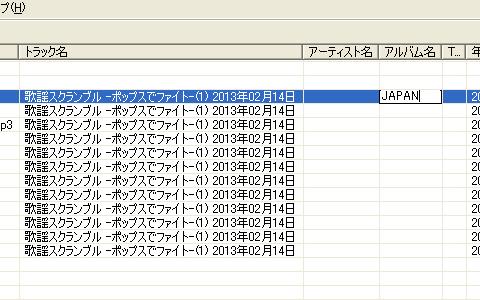 4_setumei_34.jpg