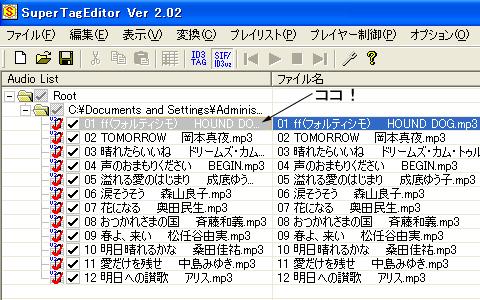 4_setumei_39.jpg