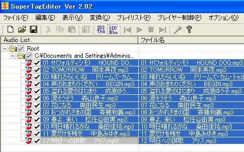4_setumei_40.jpg