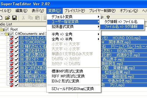 4_setumei_41.jpg