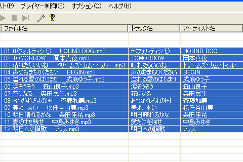 4_setumei_42.jpg