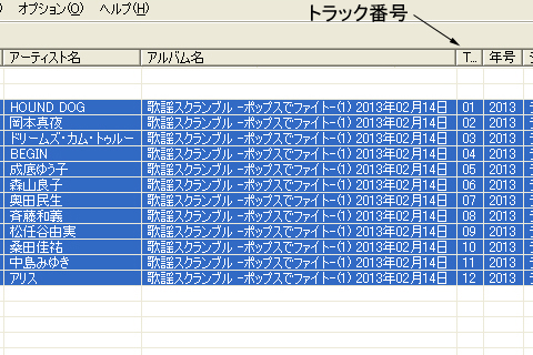 4_setumei_43.jpg