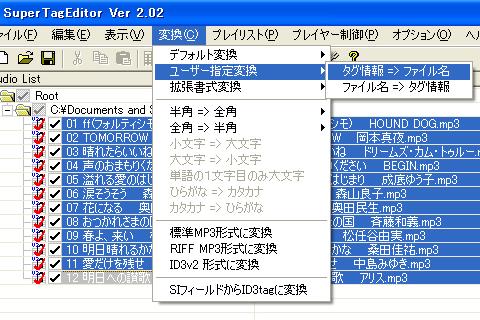 4_setumei_44.jpg