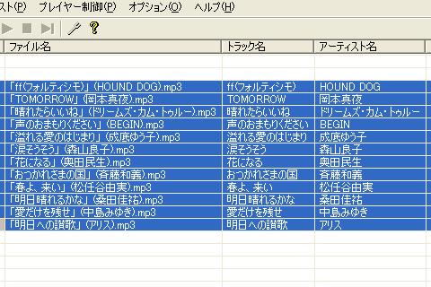 4_setumei_45.jpg