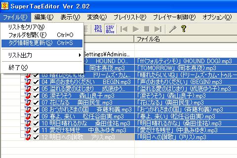 4_setumei_46.jpg