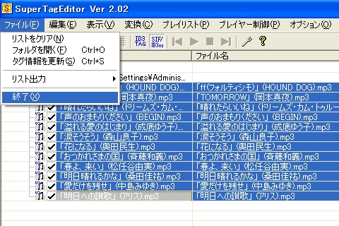 4_setumei_47.jpg