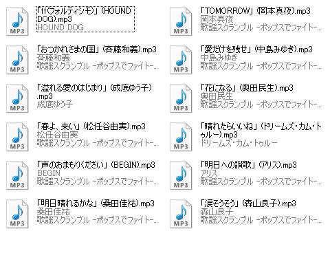 4_setumei_48.jpg