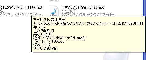 4_setumei_49.jpg
