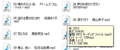 4_setumei_50.jpg