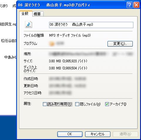 4_setumei_52.jpg